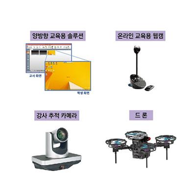 스마트 교육 인프라 구축 컨설팅